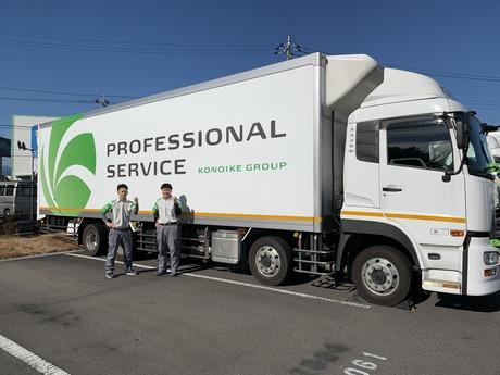 トラックドライバー大募集 一からしっかり教えます! 安定して働ける環境の下で、スキルを磨こう